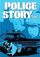 Police Story (3ª Temporada) (Police Story (Season 3))