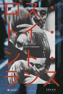 Encontros e Desencontros - Poster / Capa / Cartaz - Oficial 43
