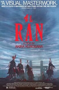 Ran - Poster / Capa / Cartaz - Oficial 1