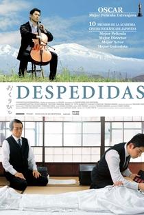 A Partida - Poster / Capa / Cartaz - Oficial 13