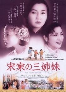 As Irmãs Soong - Poster / Capa / Cartaz - Oficial 1