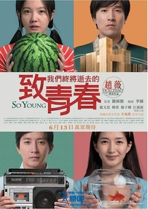 So Young - Poster / Capa / Cartaz - Oficial 1