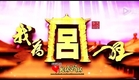 [ThaiSub] «Trailer» 我为宫狂-Crazy For Palace
