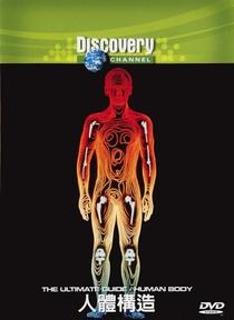 Guia Completo: Corpo Humano - Poster / Capa / Cartaz - Oficial 1