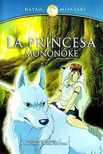 Princesa Mononoke - Poster / Capa / Cartaz - Oficial 58