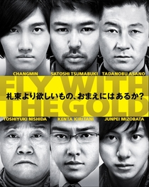 Fly with the Gold - Poster / Capa / Cartaz - Oficial 1