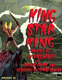 King Star King - Poster / Capa / Cartaz - Oficial 1
