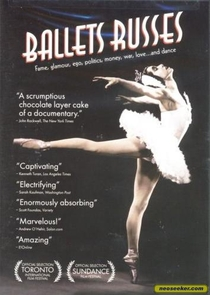 Balé russo - Poster / Capa / Cartaz - Oficial 1