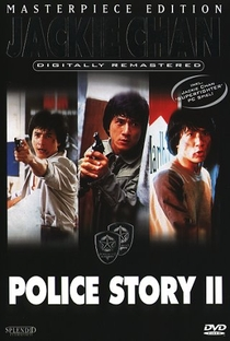 Police Story 2 - Codinome Radical - Poster / Capa / Cartaz - Oficial 6