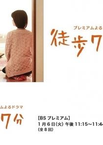 Toho Nanahun - Poster / Capa / Cartaz - Oficial 1