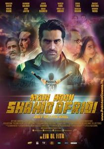Main Hoon Shahid Afridi - Poster / Capa / Cartaz - Oficial 1