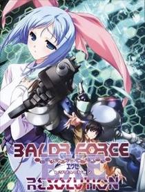 BALDR FORCE EXE RESOLUTION - Poster / Capa / Cartaz - Oficial 1