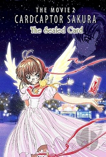 Sakura Card Captors 2: A Carta Selada - Poster / Capa / Cartaz - Oficial 5
