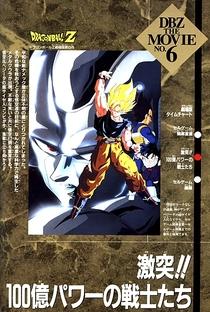 Dragon Ball Z 6: O Retorno de Cooler - Poster / Capa / Cartaz - Oficial 3