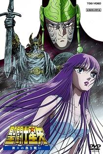 Os Cavaleiros do Zodíaco 2: A Grande Batalha dos Deuses - Poster / Capa / Cartaz - Oficial 2