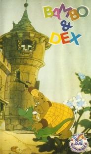 Bambo & Dex - Poster / Capa / Cartaz - Oficial 1