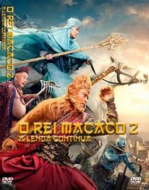 A Lenda do Rei Macaco 2 - Viagem ao Oeste - Poster / Capa / Cartaz - Oficial 22