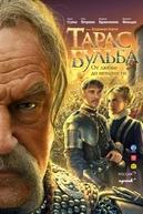 Taras Bulba (Taras Bulba)