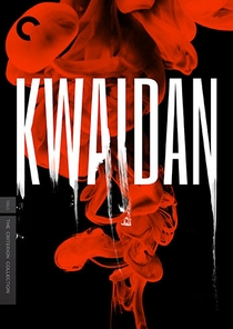 Kwaidan - As Quatro Faces do Medo - Poster / Capa / Cartaz - Oficial 11