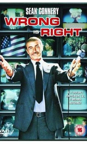 O Homem Com a Lente Mortal - 14 de Maio de 1982 | Filmow