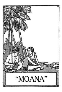 Moana, O Homem Perfeito - Poster / Capa / Cartaz - Oficial 3