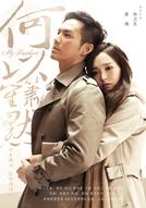 My Sunshine (He Yi Sheng Xiao Mo)