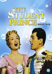 O Príncipe Estudante - Poster / Capa / Cartaz - Oficial 2