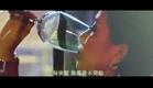 《天與地》葉梓恩MV—夜的方向
