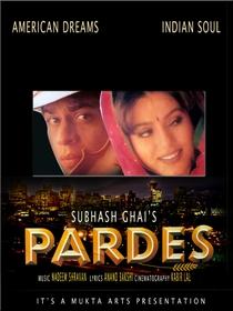 Pardes - Poster / Capa / Cartaz - Oficial 2