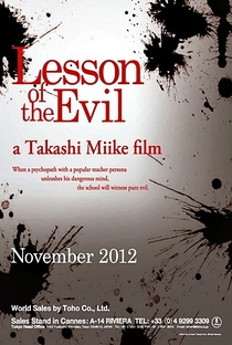Lesson of the Evil - Poster / Capa / Cartaz - Oficial 8