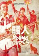 Jovens Companheiros (Sao ren)