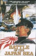 O Japão e a 2ª Grande Guerra (Nihonkai daikaisen: Umi yukaba)