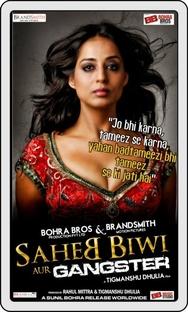 Saheb Biwi Aur Gangster - Poster / Capa / Cartaz - Oficial 5