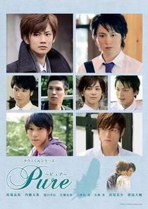 Takumi-kun Series 4: Pure - Poster / Capa / Cartaz - Oficial 2