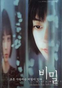 Secret Tears - Poster / Capa / Cartaz - Oficial 9