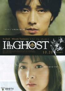 Im a Ghost - Poster / Capa / Cartaz - Oficial 3