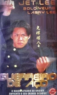 Guerreiro de Aço - Poster / Capa / Cartaz - Oficial 1