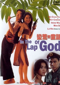 In the Lap of God - Poster / Capa / Cartaz - Oficial 1