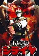Jiraya - O Incrível Ninja (Sekai Ninja Sen Jiraiya)