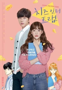 Cheese in the Trap - Poster / Capa / Cartaz - Oficial 1