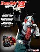 Kamen Rider V3 (Kamen Raidā Buisuri)