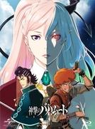 Shingeki no Bahamut: Genesis Short Story (神撃のバハムート GENESIS Short Story)