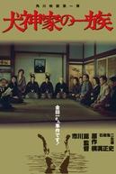 A Família Inugami (Inugami-ke no ichizoku)