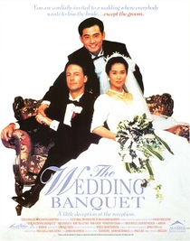 O Banquete de Casamento  - Poster / Capa / Cartaz - Oficial 5