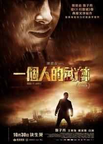 Kung Fu Mortal - Poster / Capa / Cartaz - Oficial 4