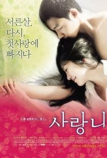 Blossom Again - Poster / Capa / Cartaz - Oficial 1