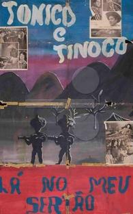 Lá no Meu Sertão - Poster / Capa / Cartaz - Oficial 1