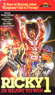 Ricky 1 - Poster / Capa / Cartaz - Oficial 1