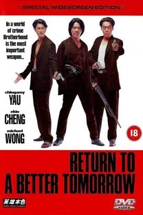 A Fúria do Crime - Poster / Capa / Cartaz - Oficial 1