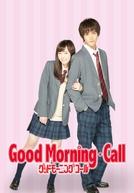 Good Morning Call (1ª Temporada)